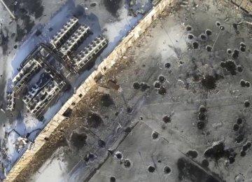 Ukrainian Troops Retake Donetsk Airport