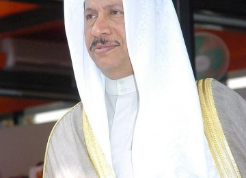 Kuwait Wants Best Relations