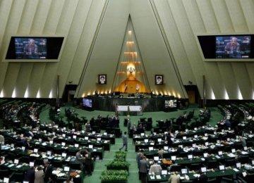 Majlis Seeks Revised Ties With Sponsors of Terrorism