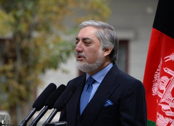Kabul Awaits Bright  Future With Tehran