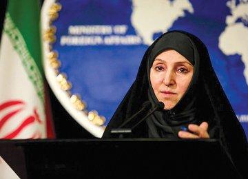 Sanaa Terror Attack Denounced
