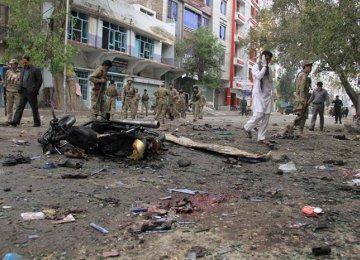 Deadly Afghan Blast Denounced