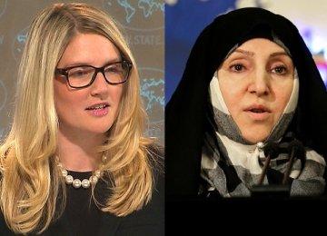 P5+1 Talks Need to Accommodate Tehran's Views