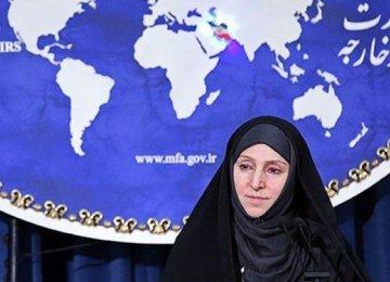 Sheikh Salman's Sentence Denounced