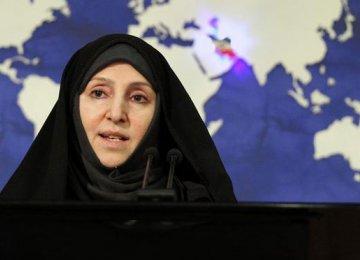 No Meddling in Bahrain