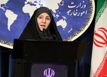 Arab Neighbors' Anti-Iran Policies Regrettable