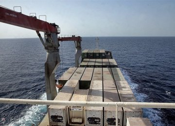 Aid Vessel in Gulf of Aden