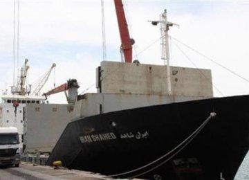 Aiming to Break Yemen Blockade
