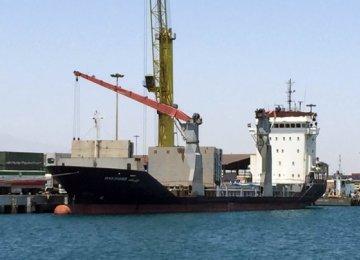 Yemen-Bound Aid Vessel Unloads in Djibouti