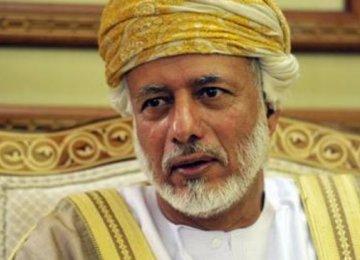 Omani FM Visit