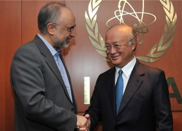 Amano, Salehi Talk on Phone