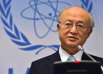 Amano: IAEA Finalizing Iran Nuclear Report