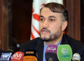Message on Yemen to Oman