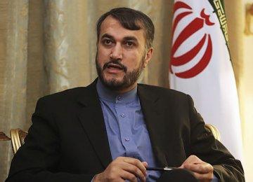 Deputy FM  in Oman