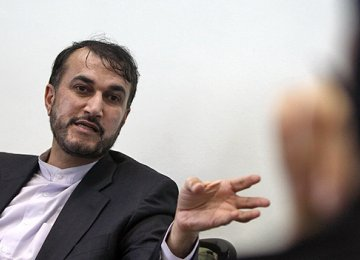 Dialogue Can Help Rectify Yemen's Situation