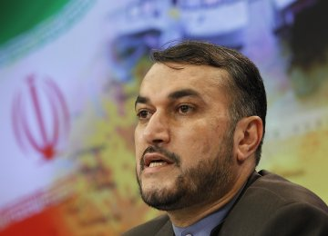 Iran Calls for Resuming Yemeni Dialogue