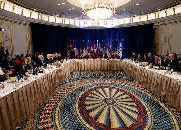 Syria Working Group  to Designate Terrorists