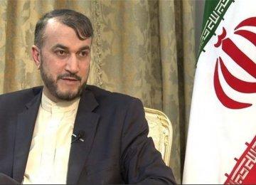Deputy FM Meets Saudi Minister