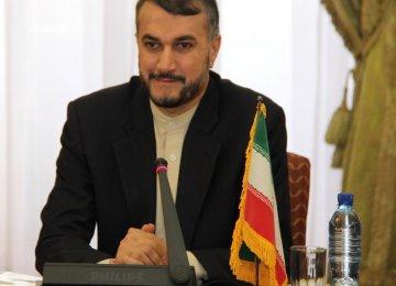 Riyadh Urged Not to Kill Cleric