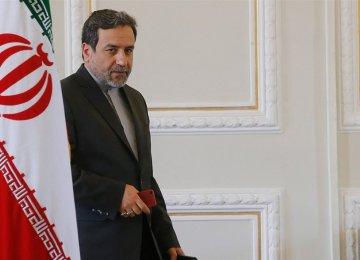 JCPOA Hearing
