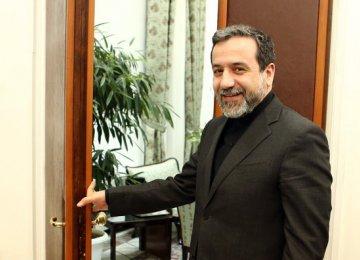 JCPOA Office