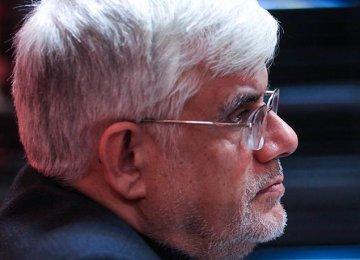 Reformists Aim for Competent Parliament