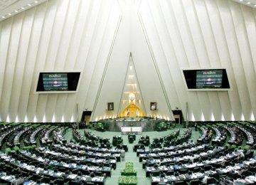 Majlis Starts Overseeing JCPOA