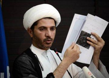 Detaining Bahraini Opposition Leader Imprudent