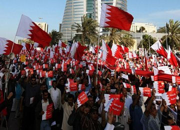 "Bahraini Allegations ""Baseless"""