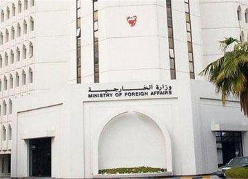 Bahrain Summons Iranian Diplomat