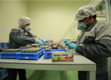 Battery Production   Launched