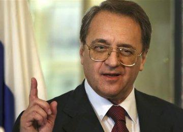 Iranian Presence Emphasized
