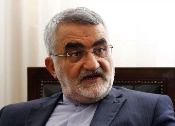 Majlis Panel  to Oversee JCPOA