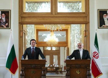 Bulgaria Could Be Iran's Gateway to Europe