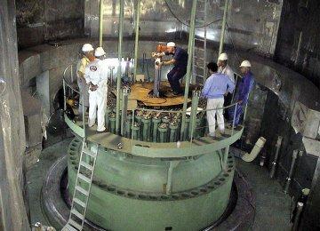 Centrifuge Testing Stopped