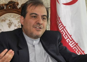 Tehran Resolved to Address Challenges Posed by Terrorism