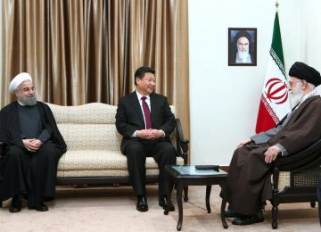 Iran, China Forge Strategic Partnership