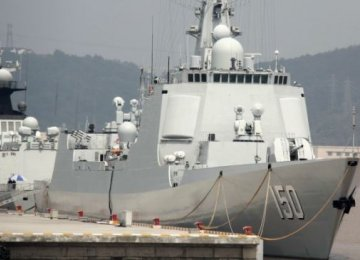 Joint china Naval Drill
