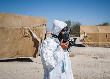 Emergency Drills Near Bushehr Plant