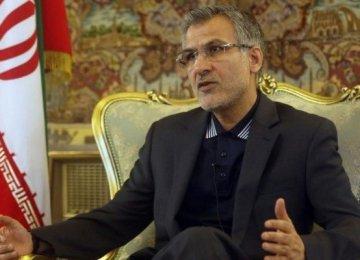 Envoy: Nuclear Settlement to Benefit Kabul