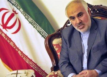 Envoy Expresses Optimism Over Better Saudi Ties