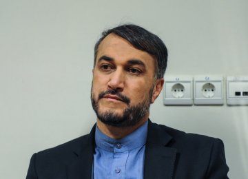 Hamas Official to Visit