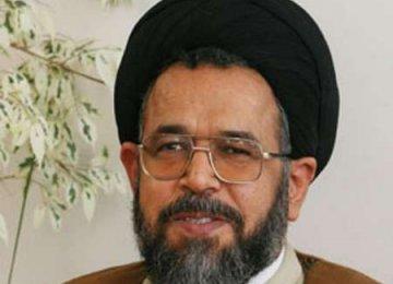 Majlis to Invite Intel. Minister