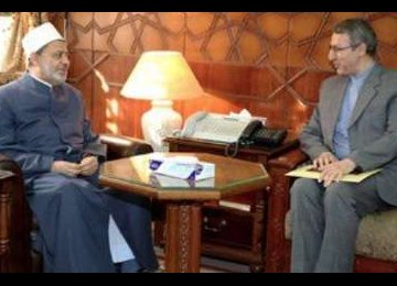 Meeting With Al-Azhar Sheikh
