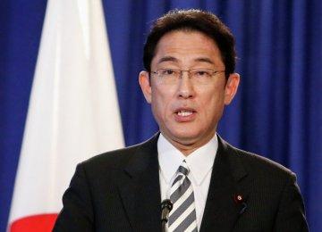 Japan FM to Visit