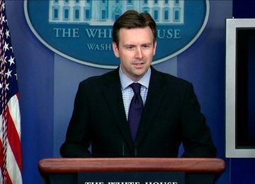 US Weighing Response to Iran UAV Flyby