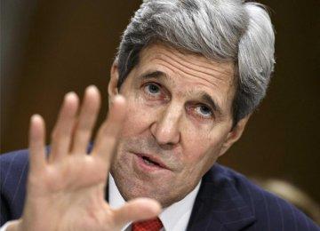 Kerry, (P)GCC Ministers Meet on Iran