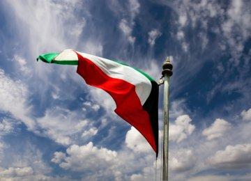 Kuwait Recalls Ambassador