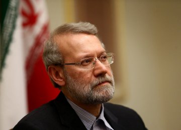PUIC Invitation  for Larijani