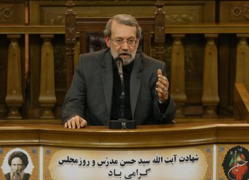 Majlis Promoting Resistance Economy